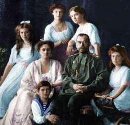 Familia Romanov.